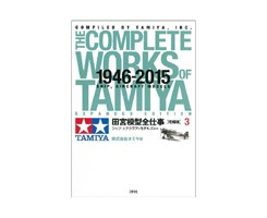 Complete Works of Tamiya 1946-2015 Aircraft Models